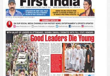 First India E-Paper - A Happy Client of Best Digital Marketer Lakshya Sharma